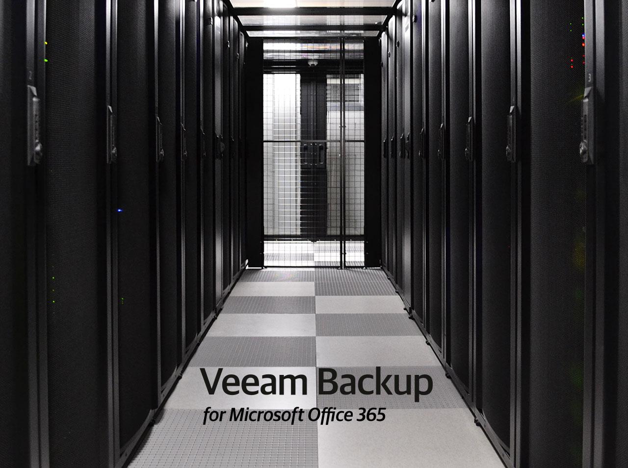 Solution de sauvegarde pour vos produits Microsoft Office 365